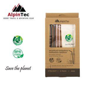 oikologika-kalamakia-alpintec-isia-6-mm-2